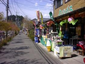 宮ヶ瀬湖・P泊