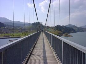 宮ヶ瀬湖・つり橋