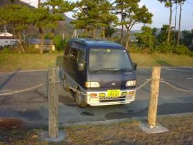 弓ヶ浜・第二駐車場