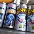 バイクのオイル交換 (1)