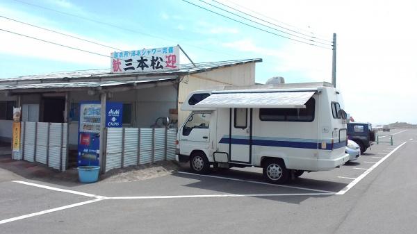 千葉・車中泊・海水浴(15)